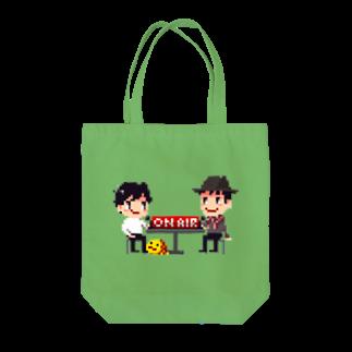hitotukashiのかしまくんといとうくんメインビジュアル Tote bags