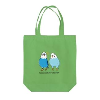 ポコそら2ショット Tote bags