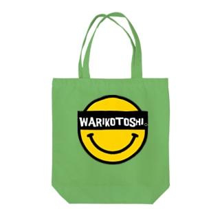 WARIKOTOSHIスマイル Tote bags
