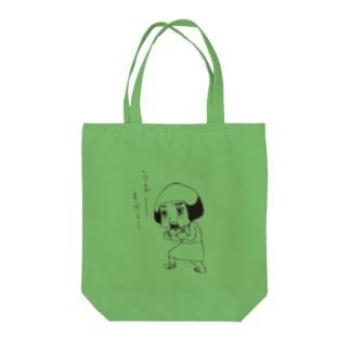 ゾノ Tote bags