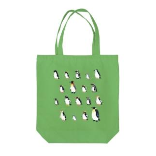 世界のペンギンさん 濃色 Tote bags