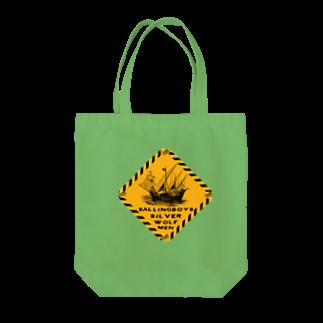 SILVERWOLFMENmixculturedesinの3月NEW「sallingboys」 Tote bags