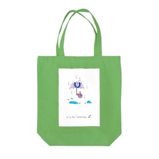 U is for Umbrella Tote bags