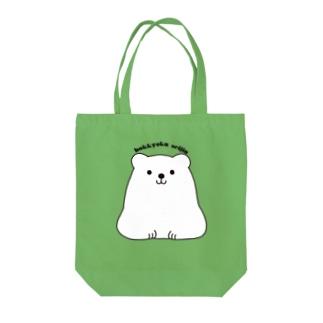 ホッキョク星人 Tote bags