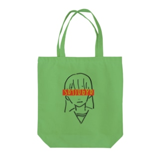 SOTSUGYO Tote bags