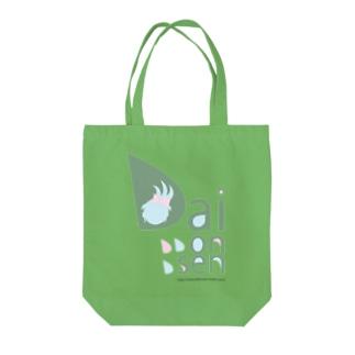 台温泉台子のロゴ Tote bags