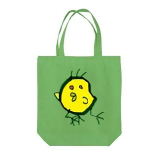 やばいヒヨコちゃん Tote bags