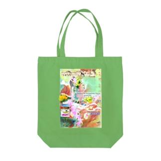 335★月山いつこ作品●羽和■夏海野★Hime15  Tote bags
