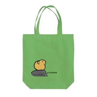 これから企画のエゾナキウサギ(ver.1) Tote Bag