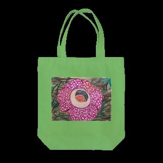 shop.B_BのFlower(ラフレシア) Tote bags