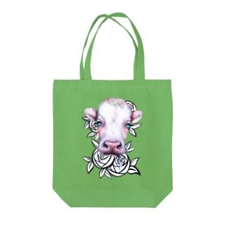 EAT YOU. Tote bags