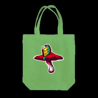 金星灯百貨店の本の虫 カラー トートバッグ