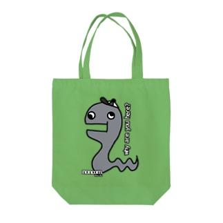 なぜ、ここにいるの。 Tote bags