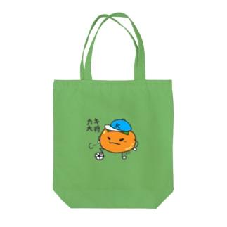 カキ大将くん Tote Bag