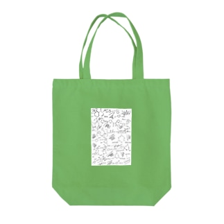 Benzene ring Tote bags