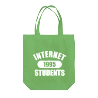INTERNET STUDENTS Tote bags