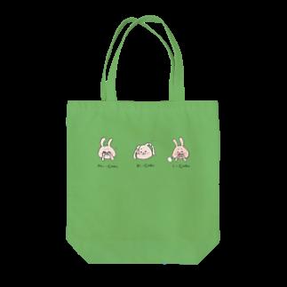 凜々堂のCHAUSAGI Tote bags