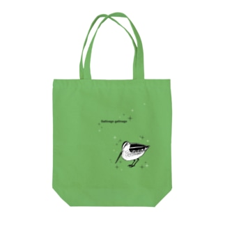タシギ(キラキラ) Tote bags