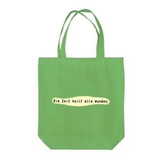 【ドイツ語】時間はあらゆる傷を治す Tote bags