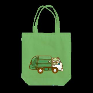 コメビツくんのザンパンくんのゴミ収集車 Tote bags