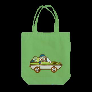 コメビツくんのウズシオくん水陸両用車 Tote bags