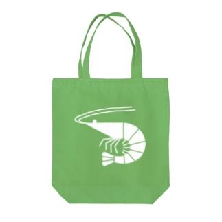 エビ(シロ) Tote bags
