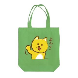 よか? Tote bags