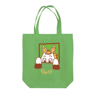 Persy(パーシー君) Tote bags