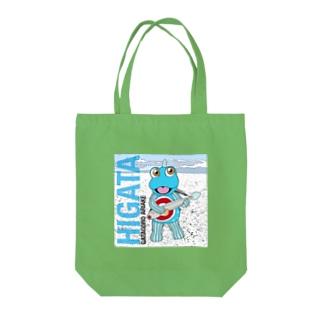 HIGATAと超魚 Tote bags
