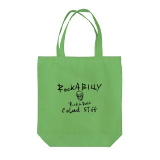 ロカビリースタッフ Tote bags