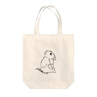 うさぎむすこ(黒5) Tote bags