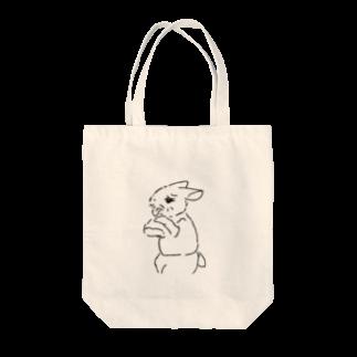 AngelRabbitsのうさぎむすこ(黒8) Tote bags