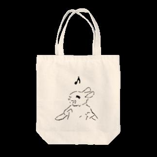 AngelRabbitsのうさぎむすこ(黒9) トートバッグ