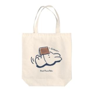 本読みうさぎ(GORON) Tote bags