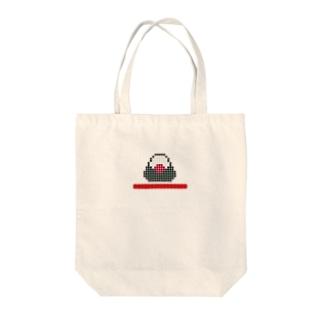 おむすび+梅干し(アイロンビーズ風ドット絵) Tote bags