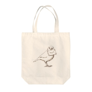 CHIRU Tote bags