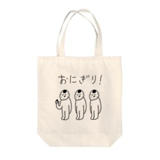 おにぎりたべまん Tote bags