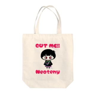 Itchy CUT ME!! Tote bags