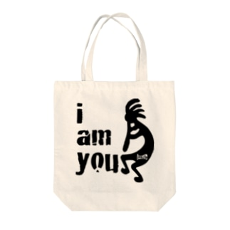 i am you Tote bags