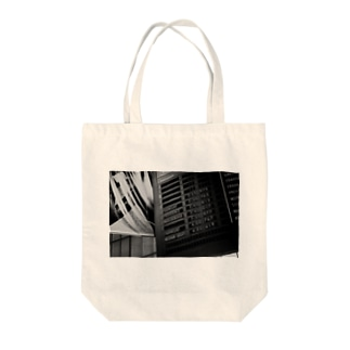 station in new england Tote bags