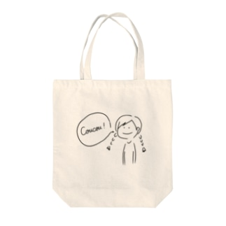 Coucou ! Tote bags