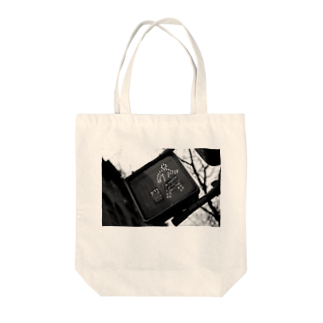 monotonic storeのニューヨーク Tote bags