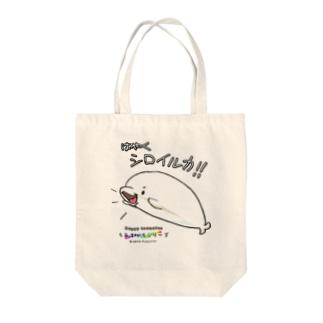 うみキャラシリーズ Tote bags