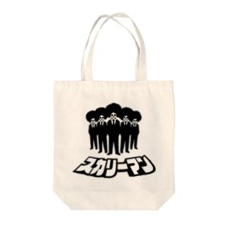 スカリーマン Tote bags