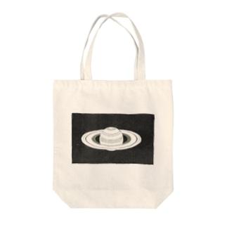 レプリカ土星 Tote bags