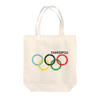 チャリンピック トートバッグ