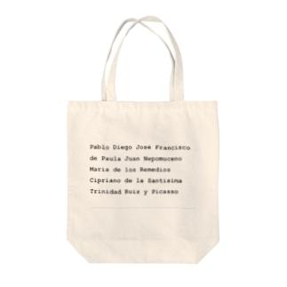 パブロ・ピカソ Tote bags