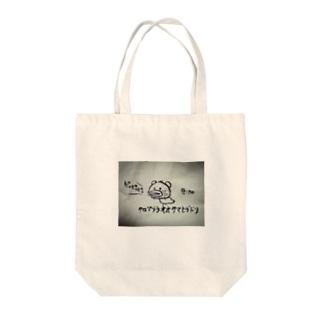 クロアブラオオクマヒゲドリ Tote Bag