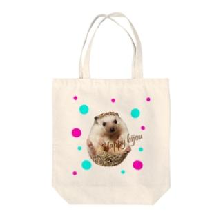 ハリネズミのビジュー(カラフル) Tote bags