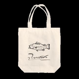 わしの店のスポニングエリア Tote bags